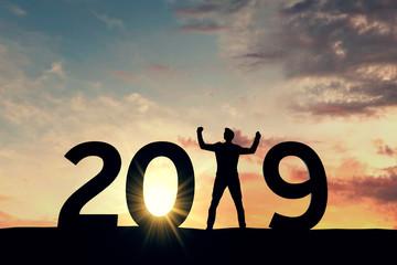 Inceputul de an este un prilej bun pentru a face bilantul realizarilor si planuri pentru viitor!